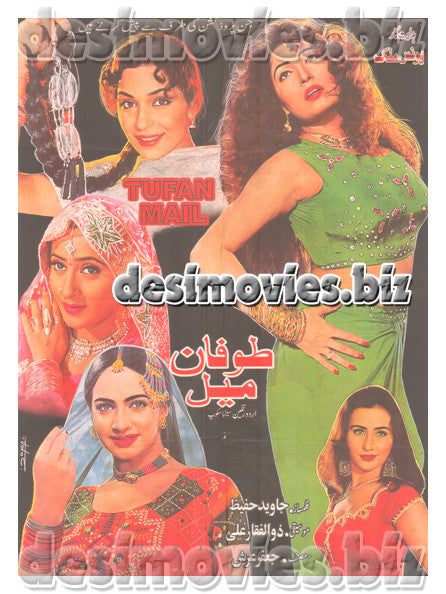 Toofan Mail (2001) Lollywood Original Poster
