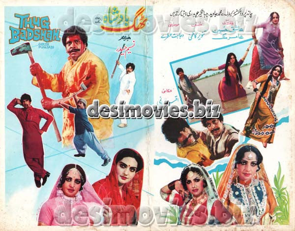 Thug Badshah  (1985) Lollywood Original Booklet