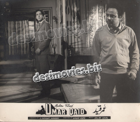 Umar Qaid+unreleased  (1965) Lollywood Lobby Card Still