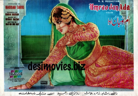 Umrao Jaan Ada (1972) Lollywood Original Booklet