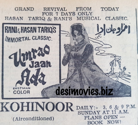 Umrao Jan Ada (1972) - Press Advert 1977 - Re-release