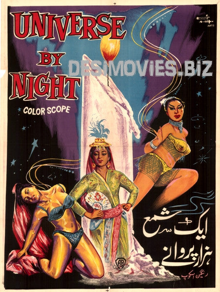 Universe by Night (1960)