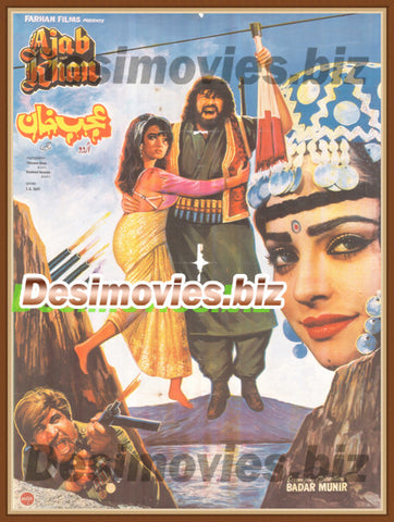 Ajab Khan (1996) Lollywood Original Poster