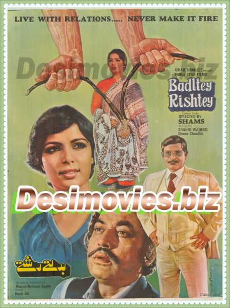 Badaltey Rishtey (1983) Lollywood Original Poster