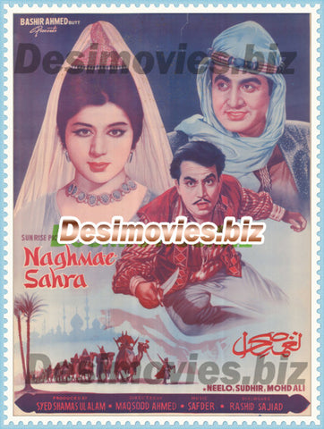 Naghma e Sahra (1966) Lollywood Original Poster