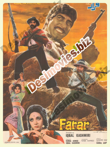 Shaheen+Farar (1977) Lollywood Original Poster