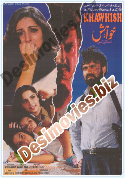 KHAWHISH (1993) Lollywood Original Poster A