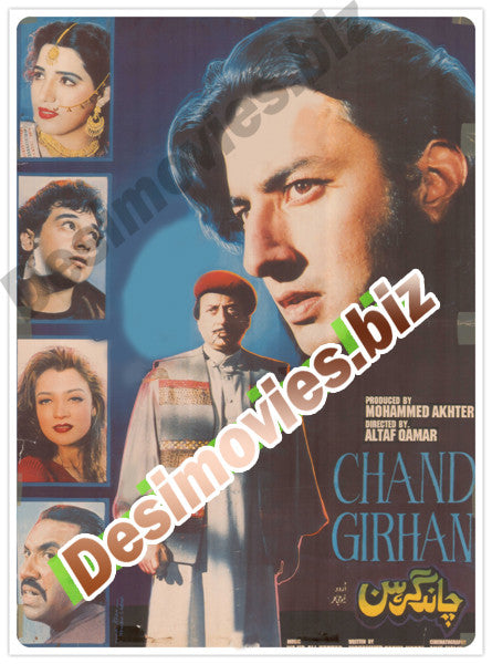 Chand Girhan (1997)  Lollywood Original Poster
