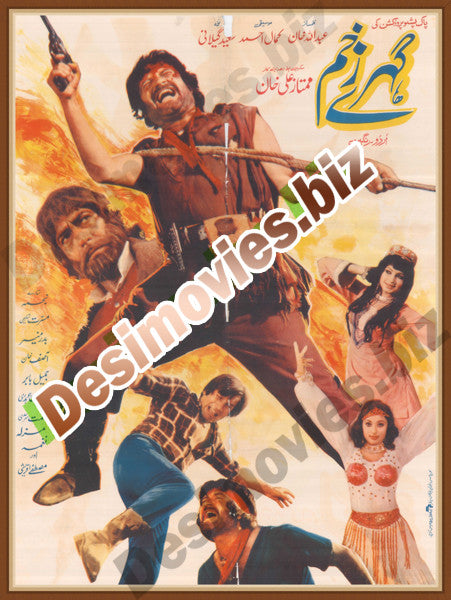 Gehrey Zakham (1980)  Lollywood Original Poster