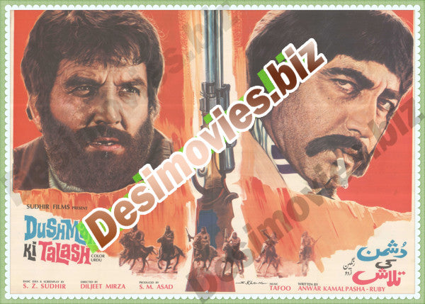 Dushman ki Talash (1978)  Lollywood Original Poster