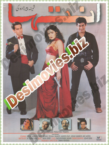 Inteha (1999)  Lollywood Original Poster