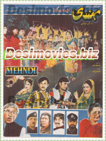 Mehndi (1996)  Lollywood Original Poster
