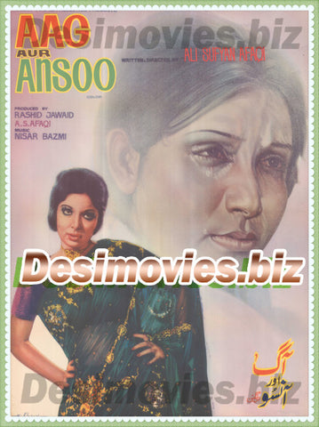 Aag aur Ansoo (1976) Lollywood Original Poster a