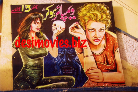 Vampire Hooker - Billboard Cinema Art off the Streets of Lahore.