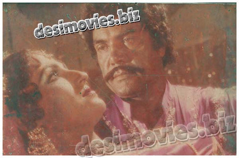 Veryam (1981) Lollywood Lobby Card Still 1
