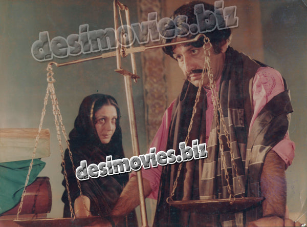 Wadda Khan (1983) Lollywood Lobby Card Still
