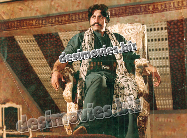 Wadda Khan (1983) Lollywood Lobby Card Still 1