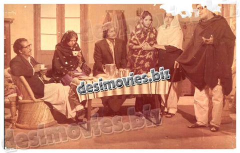 Wadah (1976)  Lollywood Lobby Card Still
