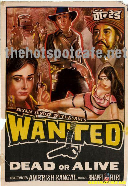 Wanted; Dead or Alive (1984)