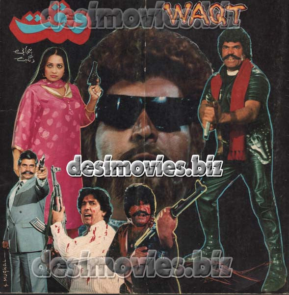 Waqt (1990) Lollywood Original Booklet A