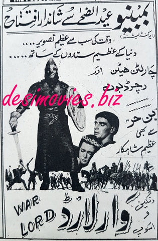 Warlord (1967) Press Ad, Karachi
