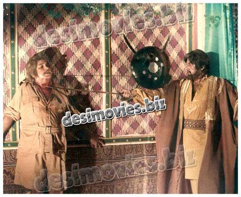 Watan (1981)  Lollywood Lobby Card Still 1