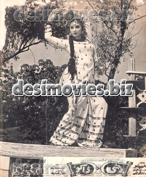 Wehshi Daku (1982) Lollywood Lobby Card Still D