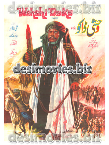 Wehshi Daku (1982) Lollywood Original Poster