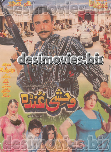 Wehshi Ghunda (2002) Lollywood Original Poster