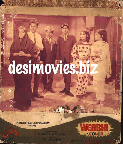 Wehshi (1971) Lobby Card Still