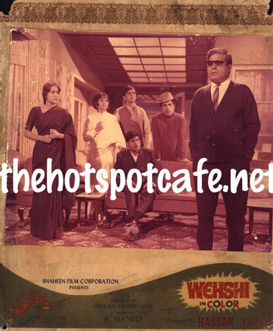 Wehshi (1971) Lobby Card Still A