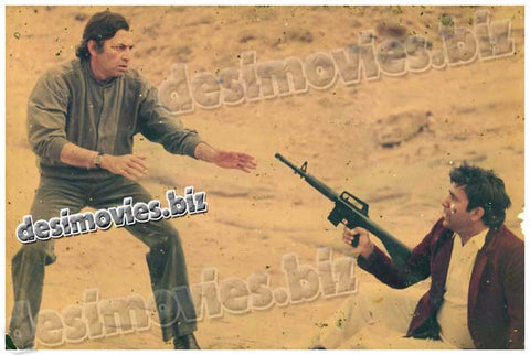 White Gold (1986)  Lollywood Lobby Card Still 9