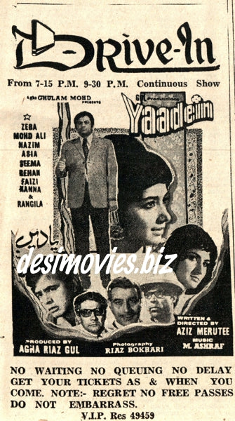 Yaadein (1971) Press Ad - Karachi 1971
