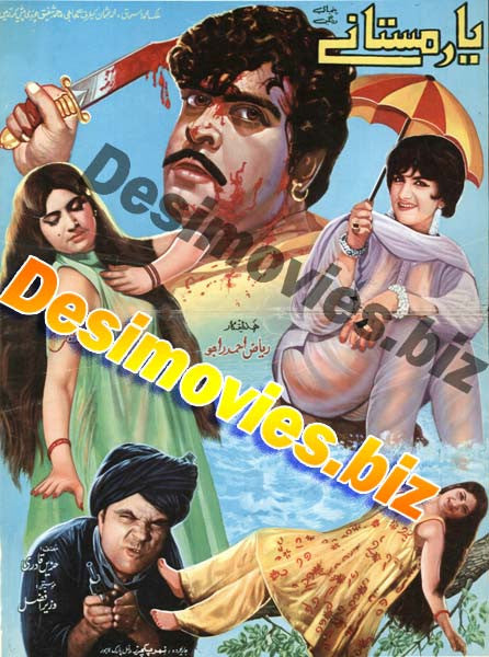 Yaar Mastaney (1974) Lollywood Original Poster