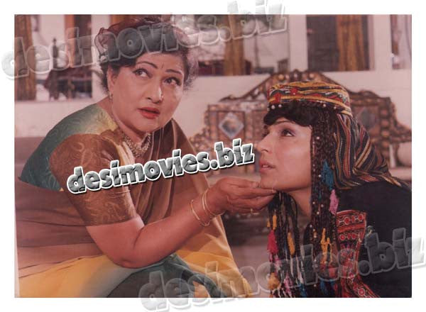 Yea Mohabbat Hai (-) Lollywood Lobby Card Still 4