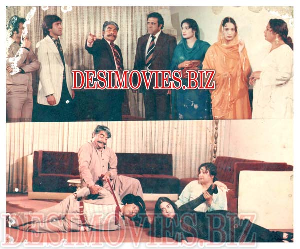 Yeh Kaisay Huwa (1984) Lollywood Lobby Card Still 2
