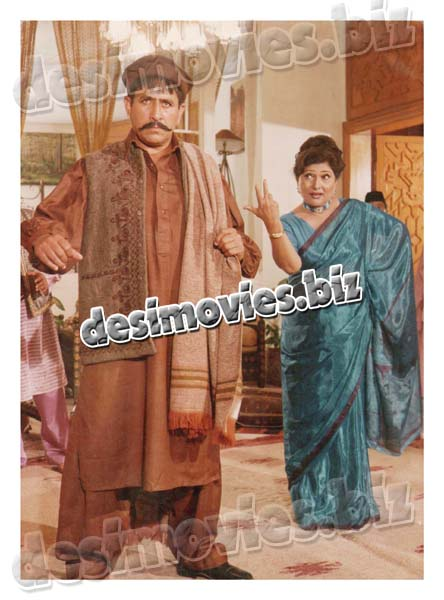 Yea Mohabbat Hai (-) Lollywood Lobby Card Still 18