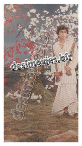 Yeh Zamana aur Hay (1981)  Lollywood Lobby Card Still 2