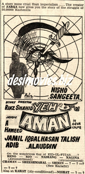 Yeh Aman (1971) Press Ad - Karachi 1971