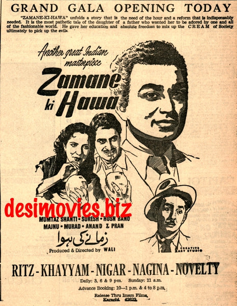 Zamane ki Hawa (1960) Press Ad - Karachi 1960
