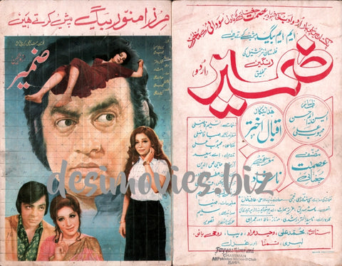 Zameer (1980) Original Booklet