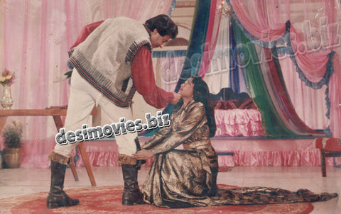 Zameen Aasman (1985) Lollywood Lobby Card Still B