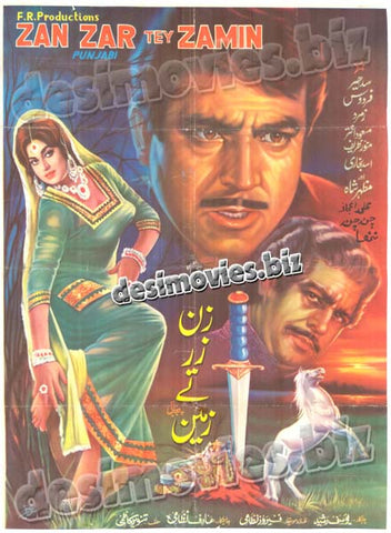 Zan, Zar Tay Zamin (1974) Lollywood original poster