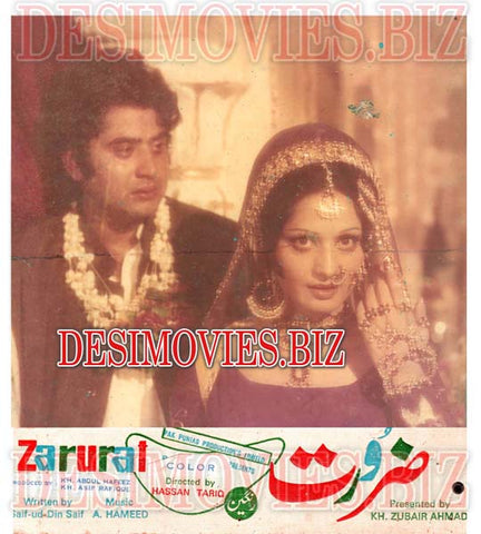 Zarurat (1976) Lollywood Lobby Card Still