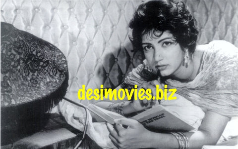 Zeba (1963) Lollywood Stars