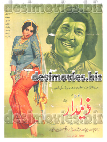 Zaildar (1972) Lollywood Original Poster