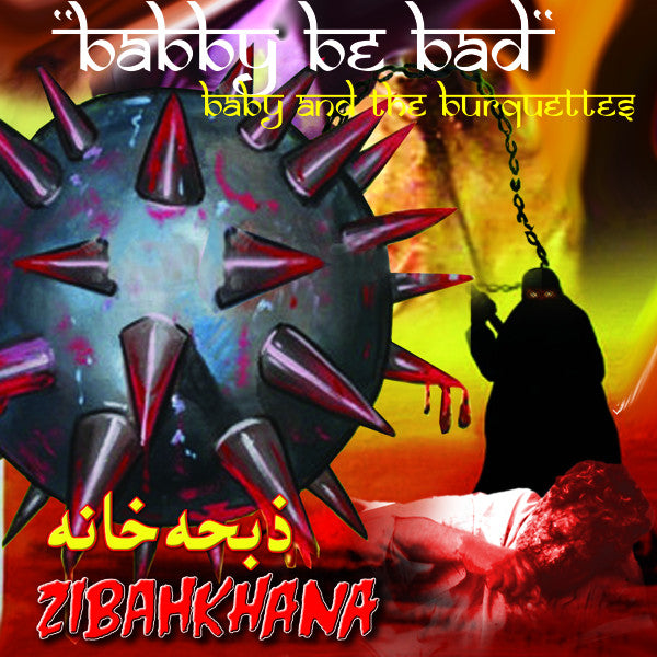 Babby Be Bad - from the OST Zibahkhana; Hell's Ground