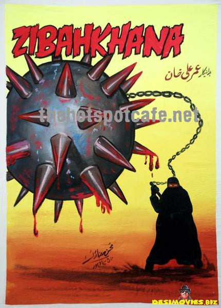 Zibahkhana - Hell's Ground (2007) Oil Paint.  Hand Painted Poster.