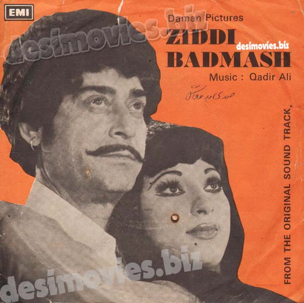 Billu Sher=Ziddi Badmash (1981) - 45 Cover