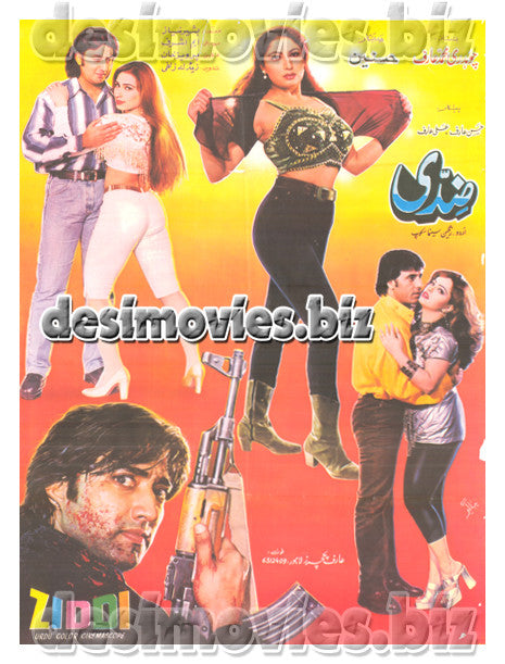 Ziddi (1998) Lollywood Original Poster